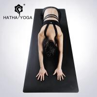 【哈他新款】止滑PU天然橡胶瑜伽垫专业超薄便携折叠加宽防滑健身垫子运动垫