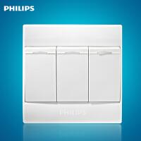 飞利浦墙壁面板开关插座86型Q4 263-2三位三开单控双路开关白色
