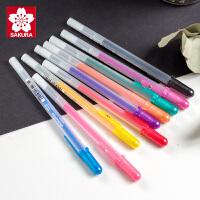 日本樱花SAKURA立体笔果冻笔波晒笔手账水漾笔DIY手绘闪光笔