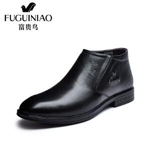 富贵鸟男鞋冬季加绒棉鞋套脚高帮鞋英伦男士商务休闲皮鞋短靴