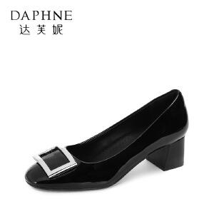 Daphne/达芙妮 杜拉拉春季浅口优美方扣舒适时装女鞋
