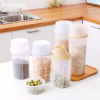 厨房多功能密封储物罐大号五谷杂粮食物保鲜收纳盒