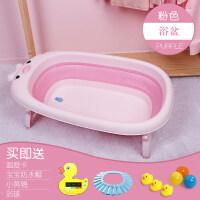 {夏季�v�u}��赫郫B浴盆����洗澡盆大��和�沐浴桶可坐躺通用新生�河闷烦跎� �N薇粉(送洗浴�Y包 )