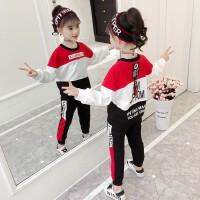 女童春装套装2020大童装女孩春秋儿童运动服