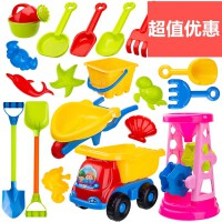 儿童沙滩玩具男女孩海边戏水挖沙沙漏桶套装沙滩车和大号铲子工具