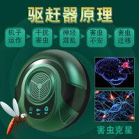 超声波驱蚊神器家用室内驱虫驱蚊子苍蝇克星灯器电子灭蚊灭蝇防蚊