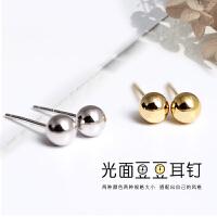 S925银豆豆耳钉一对小银珠圆球金色耳饰耳环耳棒时尚简约男女学生配饰