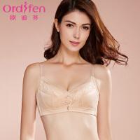 欧迪芬 新品女士减压文胸内衣大杯薄款大胸显小调整型奶罩XJ7303