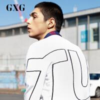GXG男装 2018春季新品男士白色套头圆领纯棉线衫针织衫#181820202