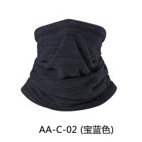 冬季骑行头巾防风面罩滑雪护脸围脖脖套抓绒保暖防寒男女面巾SN5151