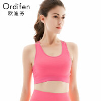 【2件3折到手价:107】欧迪芬运动文胸Ordifen商场同款女士背心式运动款文胸OB75B8