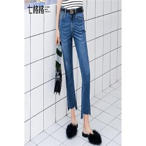 七格格高腰显瘦牛仔裤女2018春装新款韩版学生百搭微喇叭chic不对称裤子