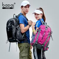 旅游背包双肩旅行包女大容多功能防水登山包男量户外运动轻便徒步
