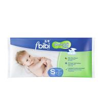 [当当自营]五羊 fbibi智能婴儿棉柔纸尿裤S码2片 小号 尿不湿 体验装(适合3-8KG)