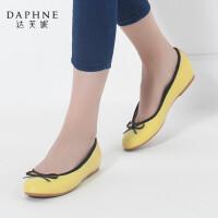 Daphne/达芙妮正品女鞋 秋季甜美糖果色蝴蝶结平底圆头单鞋