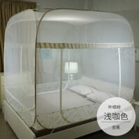 蚊帐蒙古包1.5/1.8m床双人家用1.2米床2018新款蚊帐三开门