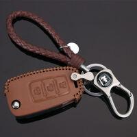 钥匙包大容量改装遥控保护套车用汽车钥匙包纳智捷钥匙卡男女新款钥匙包可爱 A款 黑色红线