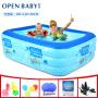 欧培 婴儿童游泳池 充气泳池 大号加厚家庭戏水池