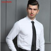 鸭鸭 YAYA 夏季男士斜纹白衬衫韩版修身商务正装纯色职业工装衬衣