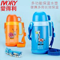 儿童保温杯400ml男女宝宝不锈钢便携水杯水壶AF-303 颜色随机