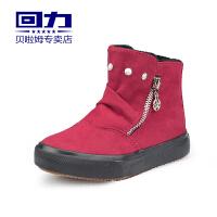 回力童鞋 儿童棉鞋2018秋冬 男童棉鞋 女童棉鞋 高帮加厚保暖童鞋