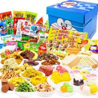 【12.12 3折����r59包�]】零食大�Y盒 一箱76包*套餐�M合��意生日�日�Y包�Y盒休�e食品_�{色�Y盒