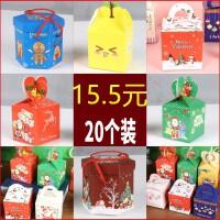 平安夜苹果礼盒平安果包装袋纸盒盒子圣诞节小礼品礼物创意糖果盒