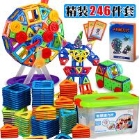 【2件5折】活石 儿童磁力片积木玩具益智玩具百变提拉磁铁积木玩具