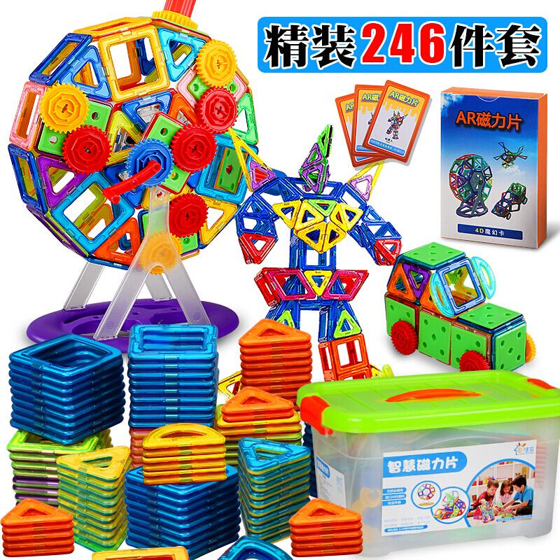【每满100减50】活石 儿童磁力片积木玩具益智玩具百变提拉磁铁积木玩具七天无理由退换