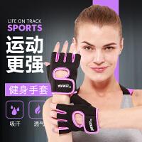 运动健身手套男女新款防滑运动装备自行车单车骑行半指手套瑜伽服 +玫红