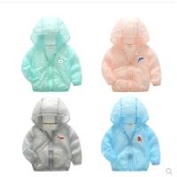 宝宝卡通外套 夏装韩版新款男童童装儿童连帽防晒衣