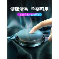 ��d香水汽��认戕管�上持久淡香氛�用品除��味固�w香膏高�n�[件