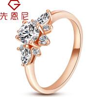 先恩尼钻戒 红18K玫瑰金 钻石戒指 结婚戒指 约45分婚戒女戒 钻石戒指订婚戒指 裸钻定制 HFA246 绽放恋情