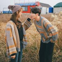 春季韩版学生加厚外套宽松套头bf风毛衣情侣装针织开衫潮