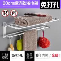 创意家居用品厕所浴室放浴巾毛巾收纳卫生间置物架壁挂免打孔神器