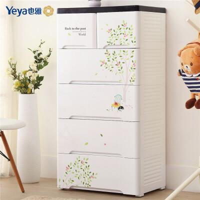 【满400减50,11月16日开始】Yeya也雅宝宝衣柜儿童收纳柜抽屉式 宜家客厅整理柜塑料加厚柜子五层