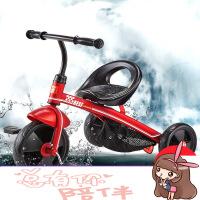 【支持礼品卡】儿童三轮车脚踏车2-6岁 大号带斗宝宝三轮车脚踏车1-3 幼童w1c