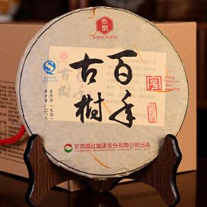 【14片一起拍】2014年凤牌百年古树七子饼茶生茶357克片