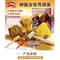 儿童动手挖掘玩具套装考古玩具手工DIY神秘金字塔玩具