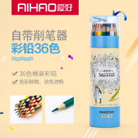 爱好48色彩色铅笔彩铅9020-12 18 24 48色填色本专用彩铅