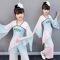 六一儿童舞蹈演出服中国风女童古典扇子舞服装飘逸少儿表演秧歌服