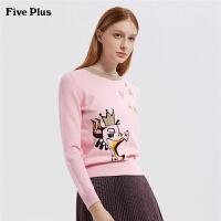 Five Plus女装套头毛衣女长袖打底衫宽松圆领卡通图案百搭