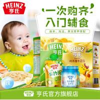 亨氏宝宝辅食金装面条 佐餐泥 优加面条 果汁泥优惠套餐