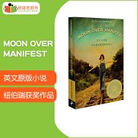 【5折封顶】2011年纽伯瑞金奖作品 Moon Over Manifest 阿比琳的夏天【平装】