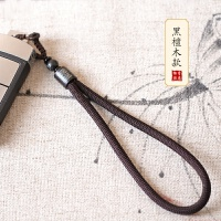 创意礼品汽车钥匙扣挂绳绳子钥匙链男女士手工编织挂绳u盘绳
