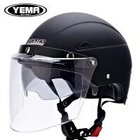 夏季摩托车头盔男双镜片电动车安全帽女防晒四季通用半盔覆式