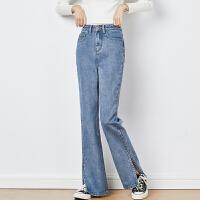 [直降]唐狮冬装新款高腰牛仔裤女显瘦修身开叉紧身微喇喇叭裤韩版潮