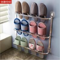 浴室拖鞋架壁挂墙挂钩晾鞋架简易免打孔不锈钢卫生间鞋架拖鞋架子