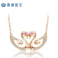 CNUTI 粤通珠宝 18K金项链 钻石项链 鸳鸯戏水