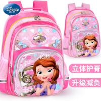 迪士尼小学生书包女生1-3-4年级苏菲亚儿童6-12周岁女童双肩背包